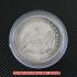 シーテッド・リバティ・ダラー1850年銀貨(レプリカコイン)の画像3