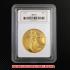 セントガーデン イーグル金貨1910年 Jotreオリジナルコレクションケース付き(レプリカコイン)の画像1