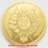 復刻版 近代銭 明治十年銘 旧二十圓 金貨 プルーフ調仕上げ レプリカの画像2