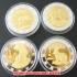 干支十二支中国コイン12枚セットの画像1