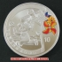 レプリカコイン北京オリンピック記念10元銀貨(3)の画像4