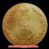 1765年 ロシアゴールドコイン(レプリカコイン)の画像1