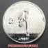 レプリカコイン☆北京オリンピック記念メダル セーリングの画像2