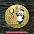 北京オリンピック(BEIJING 2008) 記念金メダル ケース付きの画像2