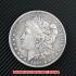 モルガン1ドル銀貨1883年(レプリカコイン)の画像1