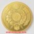 復刻版 近代銭 明治三年銘 旧二十圓 金貨 金鍍金 プルーフ調仕上げ レプリカの画像1
