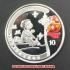 レプリカコイン北京オリンピック記念10元銀貨(2)の画像1