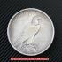 ピースダラー1ドル銀貨1928年(レプリカコイン)の画像2