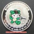 レプリカコイン☆北京オリンピック記念メダル フェンシング
