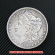 モルガン1ドル銀貨1884年(レプリカコイン)