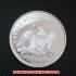シーテッド・リバティ・ダラー銀貨1859年プルーフ(レプリカコイン)の画像2