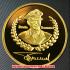 ドイツエルヴィン・ロンメル金貨(レプリカ)の画像1