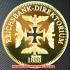 ドイツ1888年金貨(レプリカ)の画像1