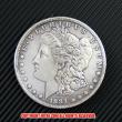 モルガン1ドル銀貨1881年(レプリカコイン)