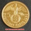 本物☆ナチスドイツ銀貨reichsmark5ライヒスマルクコイン(金貨風)金メッキ加工済み2 通貨