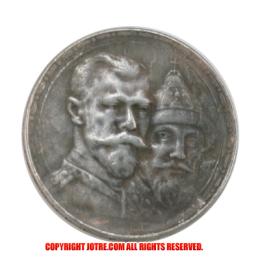 レプリカコイン ロマノフ朝300周年記念1ルーブル