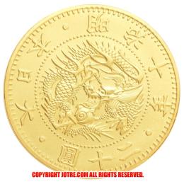復刻版 近代銭 明治十年銘 旧二十圓 金貨 艶消し仕上げ