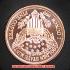 セントガーデン コッパーコイン 銅貨(レプリカ)の画像2