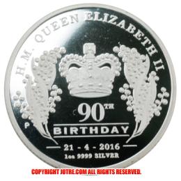 女王エリザベス2世生誕90周年 1ポンド銀貨(レプリカコイン)