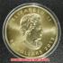 メイプル金貨 メイプルリーフ 1オンス 2015年製(レプリカコイン)の画像2