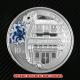 レプリカコイン北京オリンピック記念10元銀貨(7)