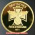 ドイツ1871年金貨(レプリカ)の画像1