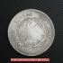 ドレイプト・バスト・スモール・イーグル・ハーフダイム・コイン銀貨1796年(レプリカコイン)の画像2
