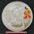 レプリカコイン北京オリンピック記念10元銀貨(3)の画像1