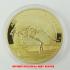 2015年 オーストラリアカンガルー金貨100ドル(レプリカコイン)の画像1