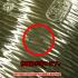レプリカ小判:太閤大判金(プラスチック製)の画像3