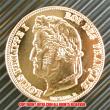 1835年 ルイ・フィリップ 20フラン金貨(レプリカコイン)
