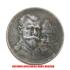 レプリカコイン ロマノフ朝300周年記念1ルーブルの画像1