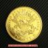 リバティヘッド・ダブルイーグル20ドル金貨1870年(レプリカコイン)の画像2