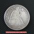 シーテッド・リバティ・ダラー1870年銀貨(レプリカコイン)の画像1