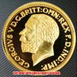 イギリス ソブリン金貨 1914年(レプリカコイン)