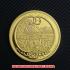 第12代アメリカ合衆国大統領ザカリー・テイラー金貨(レプリカコイン)の画像2