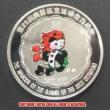 レプリカコイン☆北京オリンピック記念メダル レスリング
