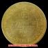 1876年 ロシア ダブルヘッドイーグル 25ルーブル金貨(レプリカコイン)の画像2