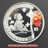 レプリカコイン北京オリンピック記念10元銀貨(2)の画像4