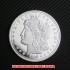 モルガン1ドル銀貨1893年プルーフ(レプリカコイン)の画像1