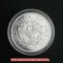 フローイング・ヘア・ダラー1ドル銀貨1795年プルーフ(レプリカコイン)の画像3