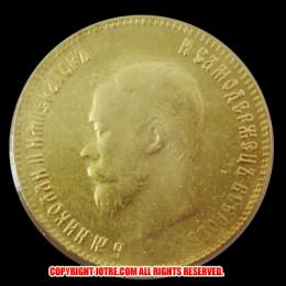 1901年 ロシア10ルーブル金貨(レプリカコイン)