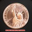 自由の女神 スタチューオブリバティ コッパーコイン 銅貨(レプリカ)