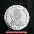 ドレイプト・バスト・スモール・イーグル・コイン銀貨1796年10<br /> セント(レプリカコイン)