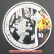 レプリカコイン北京オリンピック記念10元銀貨(1)