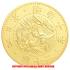 復刻版 近代銭 明治十年銘 旧二十圓 金貨 艶消し仕上げの画像1