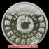 アステカ族 マヤ暦シルバーコイン(メッキ)の画像2