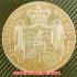 1826年 イギリス ジョージiv 5ポンドゴールド(レプリカコイン)の画像2