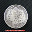モルガン1ドル銀貨1879年(レプリカコイン)