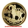 (レプリカコイン)オーストラリアン ルナーゴールドコインシリーズ2 2015年 羊